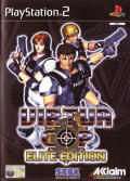 Virtua Cop: Elite Edition PlayStation 2 Front Cover