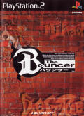 The Bouncer PlayStation 2 Front Cover
