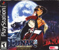 Lunar 2: Eternal Blue Complete PlayStation Front Cover