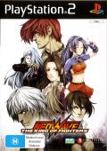 The King of Fighters: Neowave PlayStation 2 Front Cover