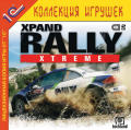 Xpand Rally Xtreme Windows Front Cover