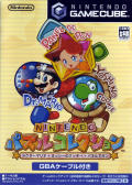 Nintendo Puzzle Collection GameCube Front Cover