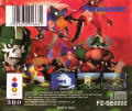 Guardian War 3DO Back Cover