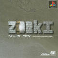 Zork I: The Great Underground Empire PlayStation Front Cover