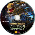 Alien Shooter 2 (Zolotoe izdanie) Windows Media