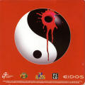 Shadow Warrior DOS Other Jewel Case - Left