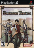Suikoden Tactics PlayStation 2 Front Cover