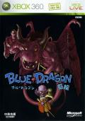Blue Dragon Xbox 360 Inside Cover Reversible Front