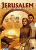 Jerusalem: The Three Roads to the Holy Land Windows Front Cover
