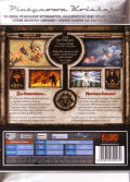 Diablo II Gold Windows Other Keep Case - Back Cover