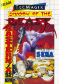 Shadow of the Beast SEGA Master System Front Cover