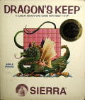 Dragon's Keep Apple II Front Cover