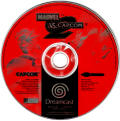 Marvel vs. Capcom 2 Dreamcast Media