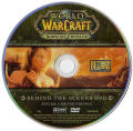 World of Warcraft: The Burning Crusade (Collector's Edition) Macintosh Media Making-of DVD