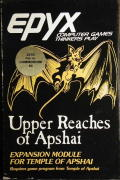 Dunjonquest: Upper Reaches of Apshai Commodore 64 Front Cover