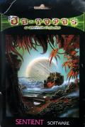 Oo-Topos Apple II Front Cover