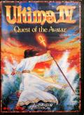 Ultima IV: Quest of the Avatar MSX Front Cover