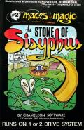 The Stone of Sisyphus TRS-80 Front Cover