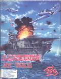 Carriers at War DOS Front Cover