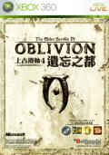 The Elder Scrolls IV: Oblivion Xbox 360 Front Cover