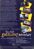 Bill & Ted's Excellent Adventure DOS Back Cover