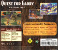 Quest for Glory Anthology DOS Other Jewel Case - Back