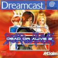 Dead or Alive 2 Dreamcast Front Cover