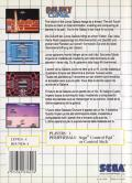 Galaxy Force SEGA Master System Back Cover