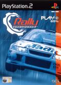 Rally Championship PlayStation 2 Front Cover