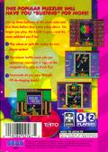 Bust-A-Move Game Gear Back Cover