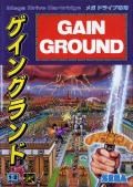 Gain Ground Genesis Front Cover