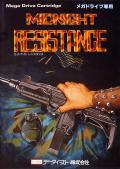 Midnight Resistance Genesis Front Cover