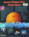 Silpheed Apple IIgs Back Cover