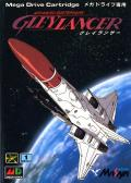 Advanced Busterhawk Gleylancer Genesis Front Cover