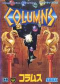 Columns Genesis Front Cover