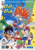 Chiki Chiki Boys Genesis Front Cover