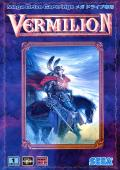 Sword of Vermilion Genesis Front Cover