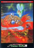 Elemental Master Genesis Front Cover
