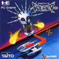 Volfied TurboGrafx-16 Front Cover