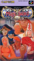 Magic Sword SNES Front Cover