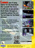 Star Wars Arcade SEGA 32X Back Cover