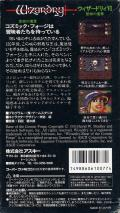 Wizardry: Bane of the Cosmic Forge SNES Back Cover