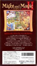 Might and Magic II: Gates to Another World SNES Back Cover
