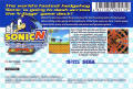 Sonic Advance N-Gage Back Cover