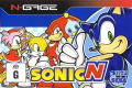 Sonic Advance N-Gage Front Cover