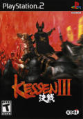 Kessen III PlayStation 2 Front Cover