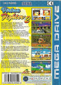 Virtua Fighter 2 Genesis Back Cover
