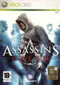 Assassin's Creed Xbox 360 Front Cover