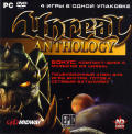 Unreal Anthology Windows Front Cover