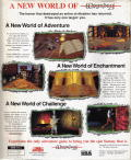 Nemesis: The Wizardry Adventure DOS Back Cover Slide-in wrapping